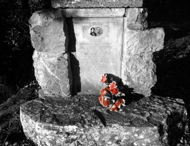 The memorial to Giuseppe & Elvira